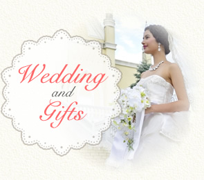 Wedding and Gift